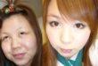 Asiatiques Avec Et Sans Maquillage